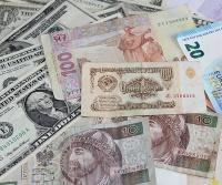Jak dodać nową walutę